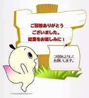 f:id:akaibara:20060407185449j:image