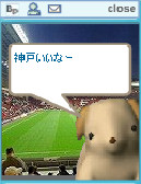 f:id:akaibara:20060919223706j:image
