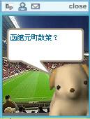 f:id:akaibara:20060919223808j:image