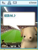 f:id:akaibara:20060919225548j:image