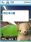 f:id:akaibara:20060919225658j:image
