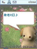 f:id:akaibara:20060919233017j:image