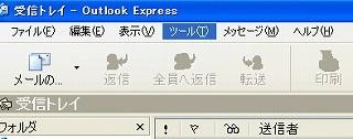 f:id:akaibara:20060920120919j:image