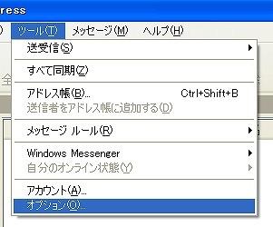 f:id:akaibara:20060920121043j:image