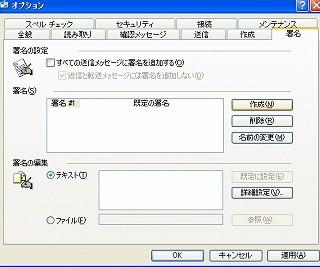 f:id:akaibara:20060920121452j:image