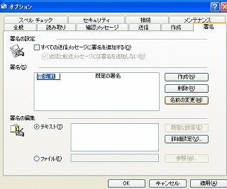 f:id:akaibara:20060920121832j:image