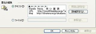 f:id:akaibara:20060920122208j:image