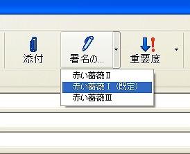 f:id:akaibara:20060920122731j:image