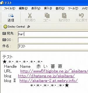 f:id:akaibara:20060920123718j:image