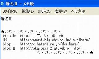 f:id:akaibara:20060920141500j:image