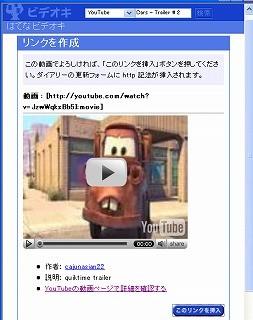 f:id:akaibara:20060926012212j:image
