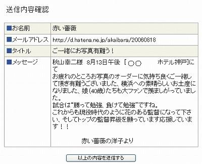 f:id:akaibara:20061019185437j:image