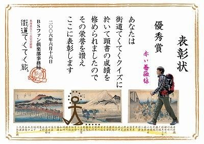f:id:akaibara:20061118233414j:image
