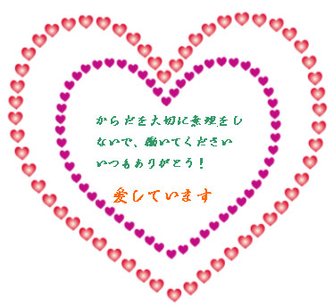 f:id:akaibara:20070215000736j:image