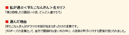 f:id:akaibara:20070222163540j:image