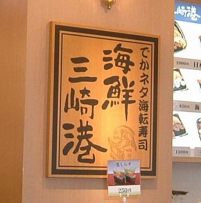 f:id:akaibara:20070312095907j:image