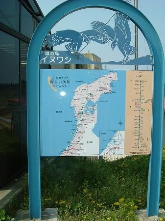 f:id:akaibara:20070512143624j:image