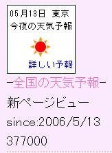 f:id:akaibara:20070513175020j:image