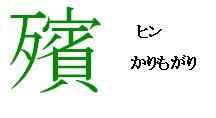 f:id:akaibara:20070529152229j:image