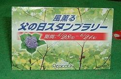 f:id:akaibara:20070621162641j:image