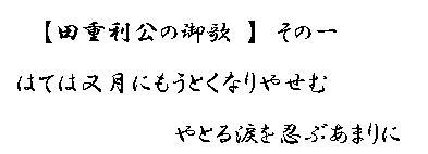 f:id:akaibara:20070802102542j:image