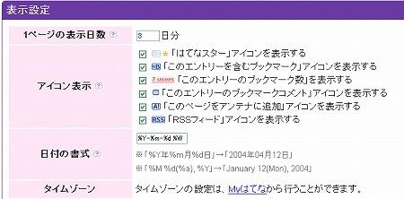 f:id:akaibara:20070809123247j:image
