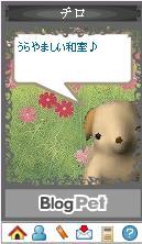 f:id:akaibara:20070810150343j:image
