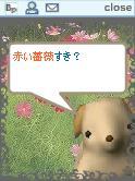f:id:akaibara:20070818181834j:image