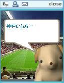 f:id:akaibara:20070818181947j:image