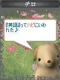 f:id:akaibara:20070818182011j:image