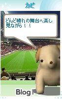 f:id:akaibara:20070823121407j:image