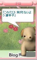f:id:akaibara:20071006224051j:image