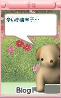 f:id:akaibara:20071006224118j:image