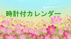 f:id:akaibara:20080211140251j:image