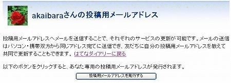 f:id:akaibara:20080219183758j:image