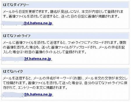 f:id:akaibara:20080221123320j:image