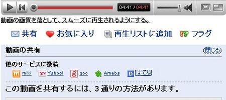 f:id:akaibara:20080318003101j:image
