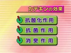 f:id:akaibara:20080422103513j:image