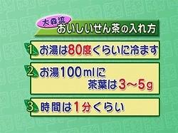 f:id:akaibara:20080422103515j:image