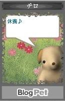 f:id:akaibara:20080813130614j:image