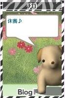 f:id:akaibara:20080813133756j:image