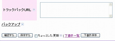 f:id:akaibara:20090303214946j:image
