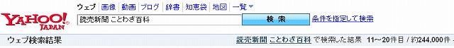 f:id:akaibara:20090330215849j:image:w500