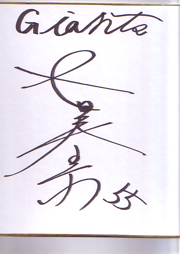 f:id:akaibara:20090617125415j:image:w300