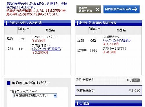 20090708120417