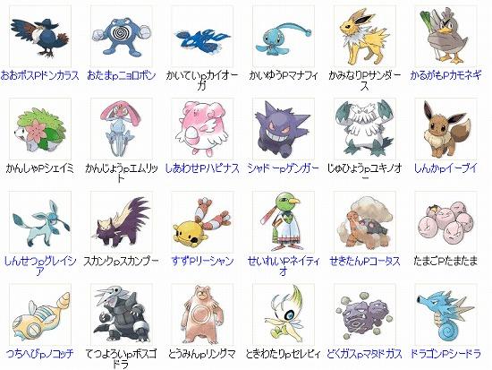 f:id:akaibara:20090826122529j:image
