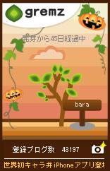 f:id:akaibara:20091025163756j:image