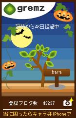 f:id:akaibara:20091027183029j:image