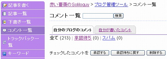 f:id:akaibara:20091114144517j:image