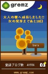 f:id:akaibara:20091201175312j:image